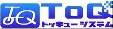 ToQSystem